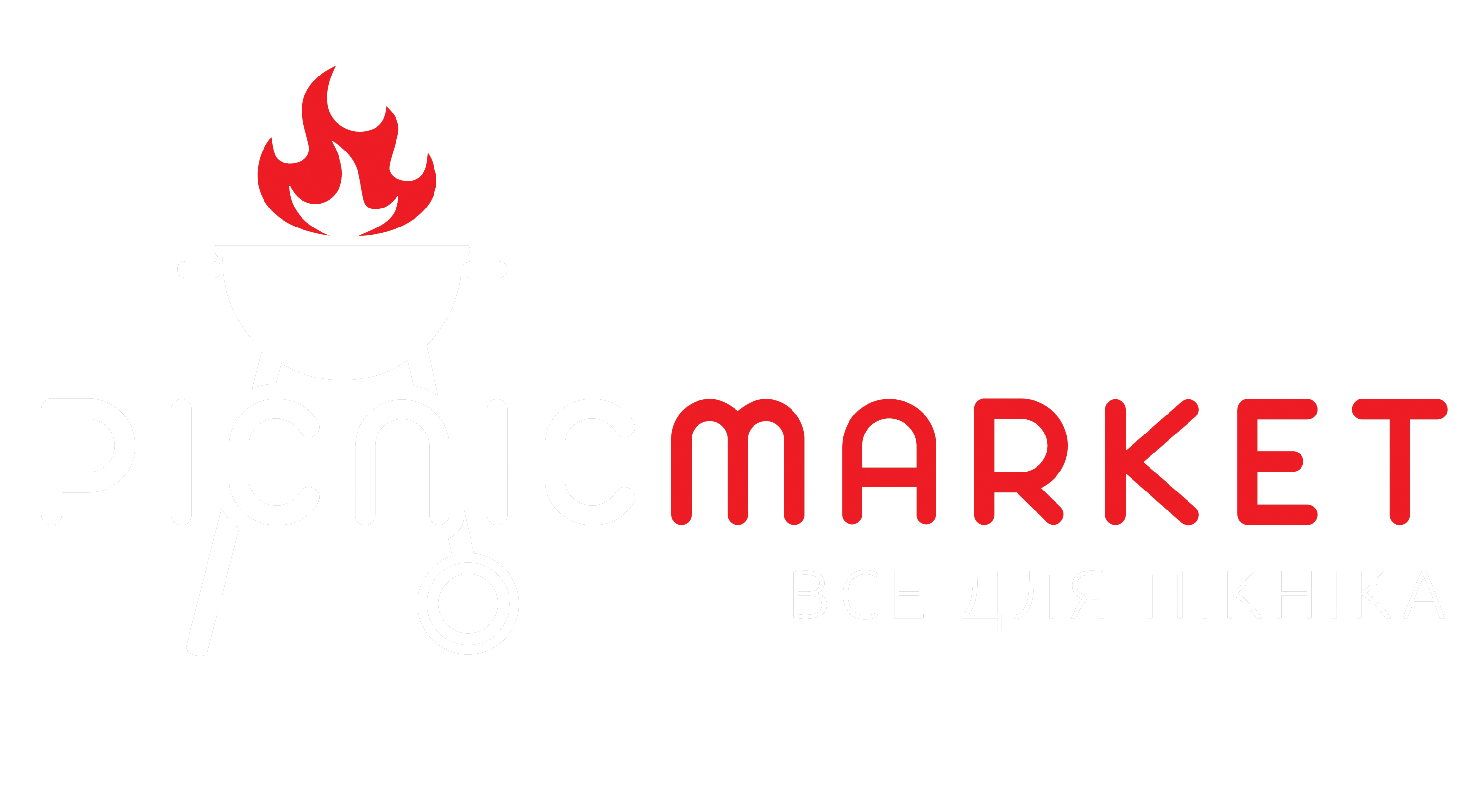 PicnicMarket — Грилі, BBQ, товари для пікніку