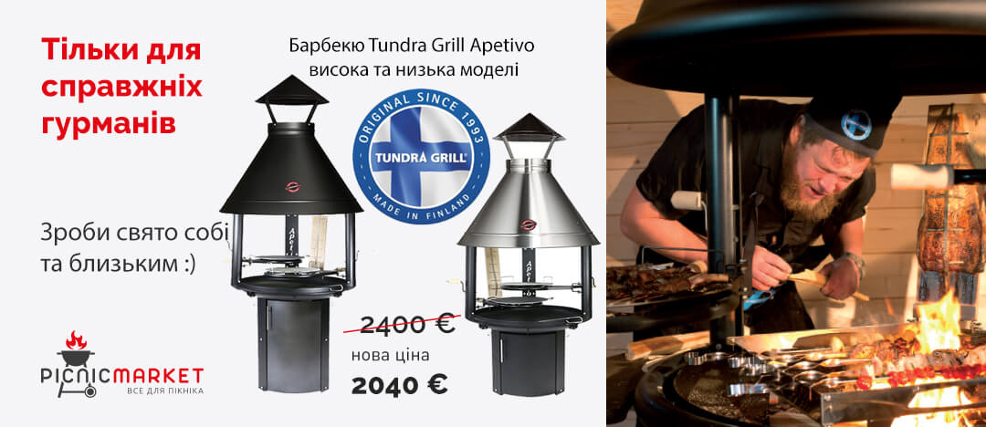 Tundra Grill